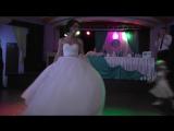 Свадебный танец Серёжи и Любаши