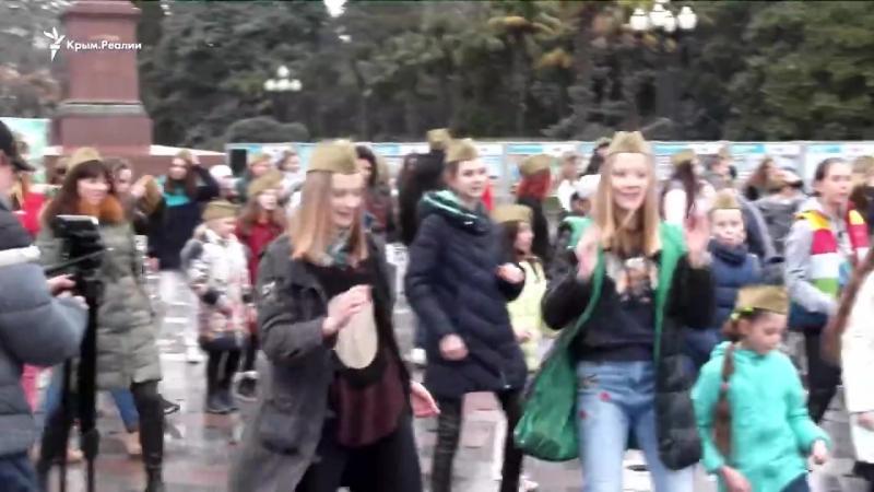 В Ялте девочки-подростки станцевали в пилотках Красной армии