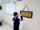 Кирилл 8 лет ментальный счет 1 курс обучения