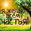Евгения Прыгунова