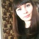 Яна Торгашина фото #17
