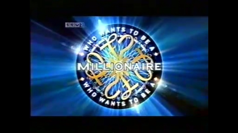 Who Wants To Be A Millionaire (31.12.2005) (оригинал)