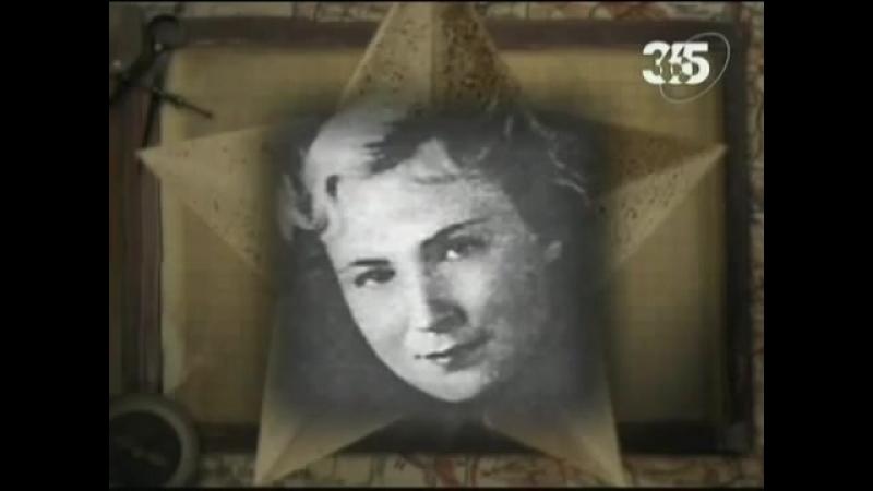 Литвяк Лидия Владимировна