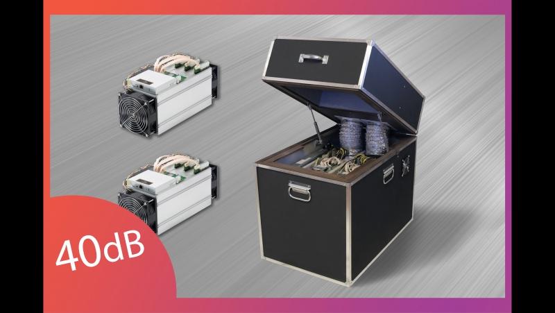 Шумоизоляционный бокс для Antminer S7/S9/D3/L3