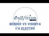 Bender(+) vs Vishnya Electro 1/4 Gulf Stream battle