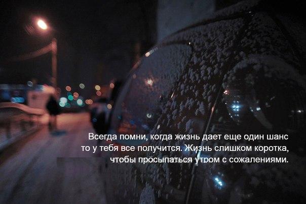 Фото №456275975 со страницы Юли Журавлевой