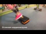 Степ. Студия фитнеса