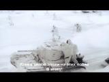 Шведская группа Сабатон поет о героизме русских солдат. Какие слова!