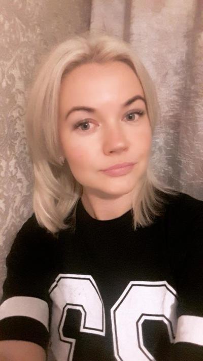 Наталья Куйке