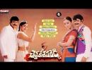 Chennakesava Reddy 2002 Telugu (చెన్నకేశవ రెడ్డి) Full Songs Jukebox Bala Krishna,Shriya,Tabu