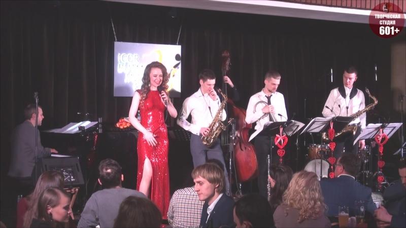Праздничный концерт Виктории Кауновой и Секстета Ильи Морозова (@jazzsextet) в Джаз клубе Игоря Бутмана!