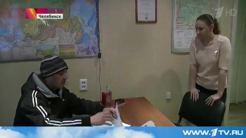 В Челябинске десятки людей отдали последние деньги за устройство на несуществующую работу