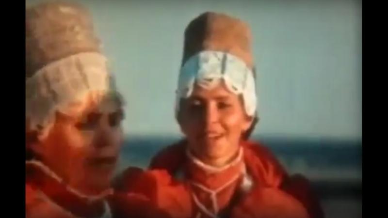 Русская народная песня 1975 ЦентрНаучФильм