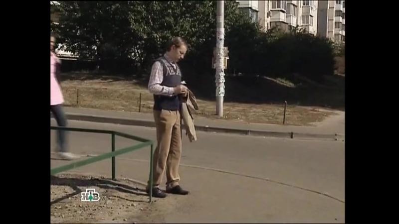 Возвращение Мухтара 6 сезон 11 серия Авантюристка
