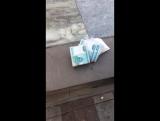 деньги что такое?