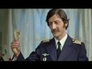 Аты-баты, шли солдаты... (1976) 8,1/10 Супер Фильм