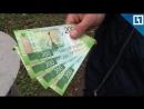 Новые 200 рублей у спекулянтов