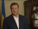 Янукович-лупан - мегажесть я такого ржача давно не пoмню!