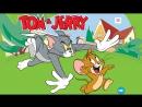 Том и Джерри в прямом эфире! Ностальгия...
