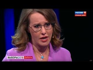 Ксения Собчак расплакалась на дебатах и пожаловалась в ЦИК