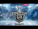 Washington Capitals vs Tampa Bay Lightning | 23.05.2018 | EC Final | Game 7 | NHL Stanley Cup Playoffs 2018 | Eurosport Gold RU