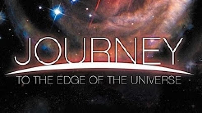 Путешествие на край Вселенной / Journey to the Edge of the Universe (с альтернативной концовкой)