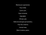Назад в СССР (DJ Slon,Dieseldam,Plazma)sd 480px