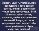 Владимир Меркушин фото #20