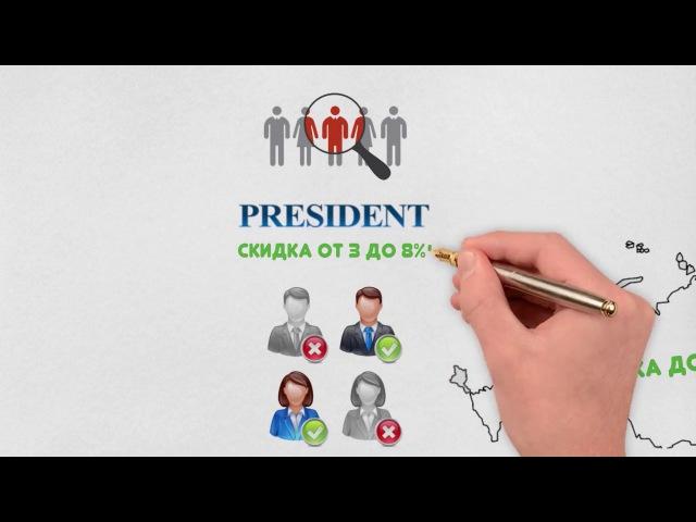 Акция от Кадрового центра Президент (Подбор персонала в Москве - кадровое агентство)