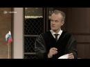 Суд над Россией в «Дурдоме» за Сирию [Голос Германии]