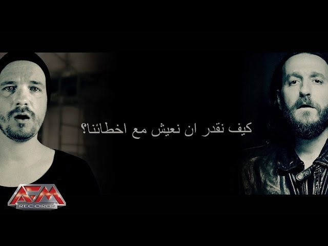LETZTE INSTANZ - Children (feat. Orphaned Land) official lyric video AFM Records