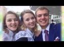 Видеообращение Каус Александры - Королевы выпускного бала - 2017 Зеленогорск