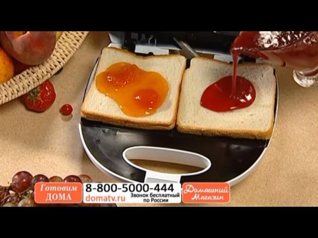 Сэндвич тостер Бутербродный Экспресс Приготовление сэндвичей с помощью тостера 3 в 1
