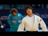 Uta Abe compilation - The future queen -