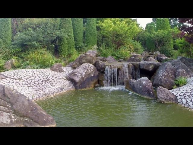Japanische Garten im Freizeitpark Rheinaue