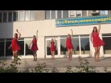 STRIP PLASTIC - ЗАПАЛИ ВОГОНЬ (Злата Огневич