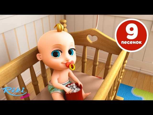 Johny Johny Yes Papa and many more | Сборник Loo Loo Kids на русском языке