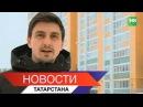 Новости Татарстана 01/02/18 ТНВ