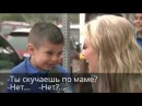 Do you have a Mom А у тебя есть Мама