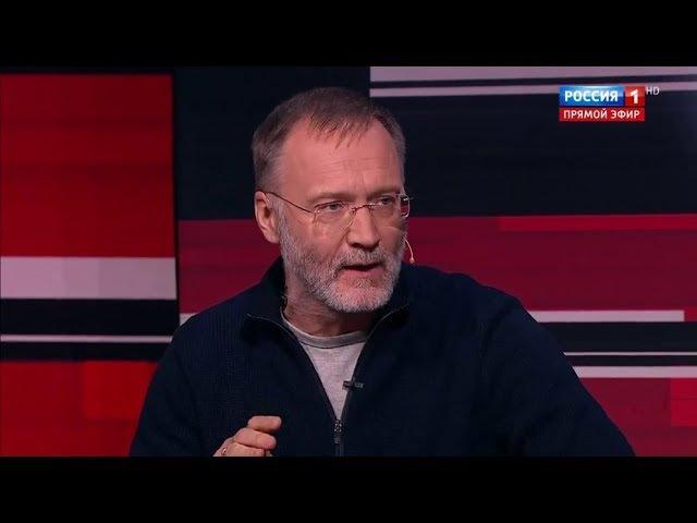 Политолог Сергей Михеев: А не поставили ли вы себя выше добра и зла, деятели культуры?