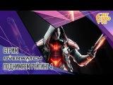 OVERWATCH от Blizzard. СТРИМ! Поднимаем рейтинг вместе с JetPOD90, часть №4.