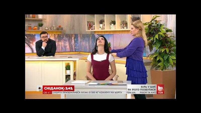 Як запобігти остеохондрозу практичні поради експерта Ксенії Литвинової
