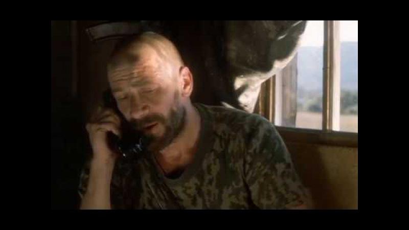 Блокпост (1998)