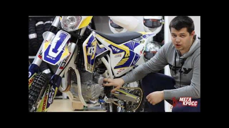 Обзор мотоцикла GR7 F250A Enduro LITE » Freewka.com - Смотреть онлайн в хорощем качестве