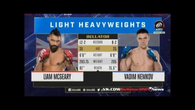 Liam Mcgeary vs Vadim Nemkov