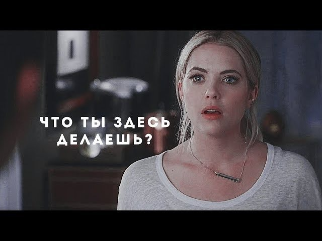 Hanna caleb раны не глубоки