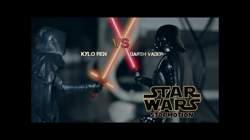 STAR WARS STOPMOTION - KYLO REN VS DARTH VADER
