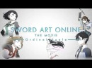 AMV Sword Art Online Ordinal Scale/Мастера меча онлайн Порядковый ранг