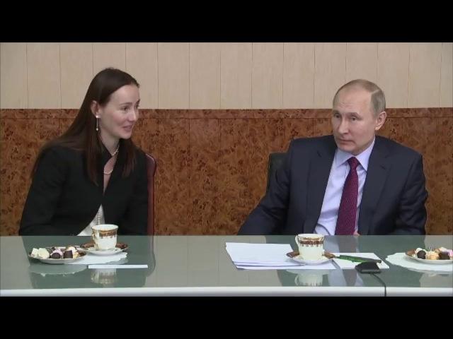 Встреча президента России с женщинами-предпринимателями