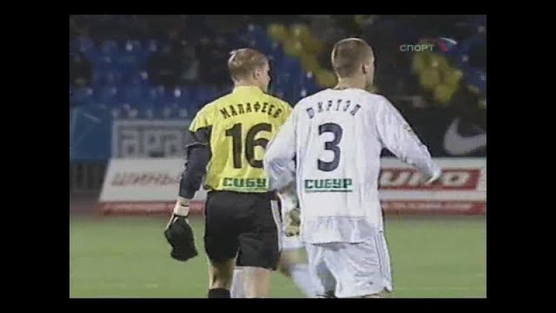 Рубин vs Зенит / 25.10.2006 / Премьер-Лига